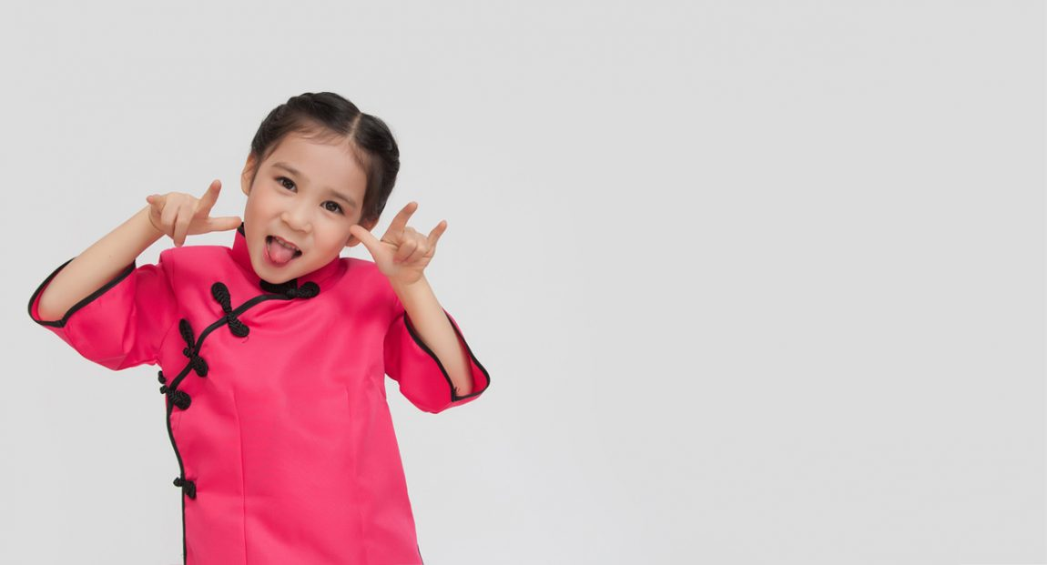 Girl Making Funny Face